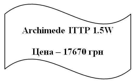 Фото трехфазного инвертора Electroil Archimede ITТP 1.5W-ВС цена